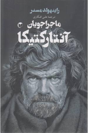 ابزار نجاری