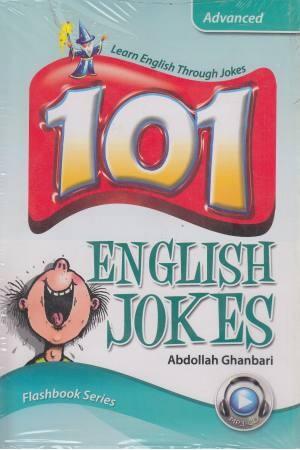 eng jokes (adv) +cd