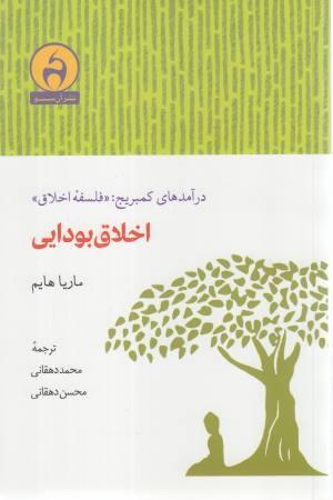 حیات وحش با دوبله فارسی - نشر نرم افزاری نیاز