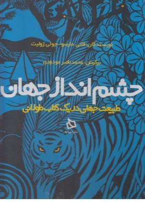 نرم افزار قرآنی حکیم رضوان - گسترش نرم افزار