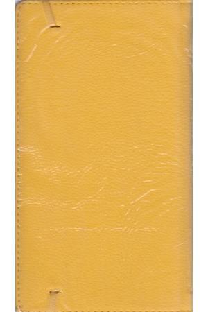 دفتر یادداشت (چرم کشدار زرکوب پالتویی)کیاپاشا