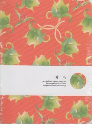 دفتر یادداشت (کد 1071)زرکوب جیبی ایمو