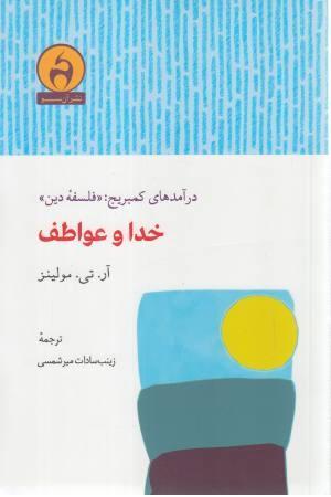 رازهای موفقیت2 - Sepehr Soft