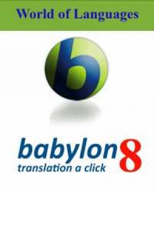 Babylon Pro v8.0 دیکشنری