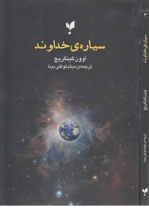 مدیریت و حکمروایی شهری - دانشگاه هنر