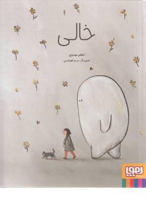 آموزش شنا از مبتدی تا حرفه ای
