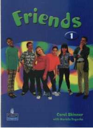 Friends1 - SB