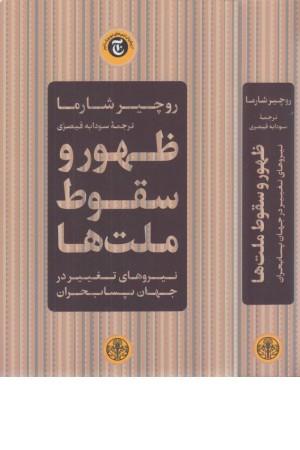 خودکار 3 رنگ