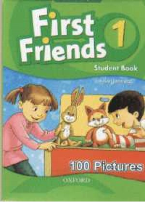Flash Card First Friends 1