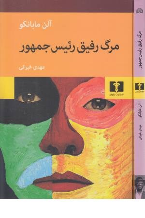 آموزش کاربردی مقدماتی C# . Net 2008 - پارسیان