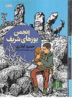 آموزش جامع مقدماتی تا متوسطه Autocad 2010 - پارسیان