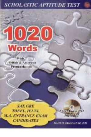 1020 words