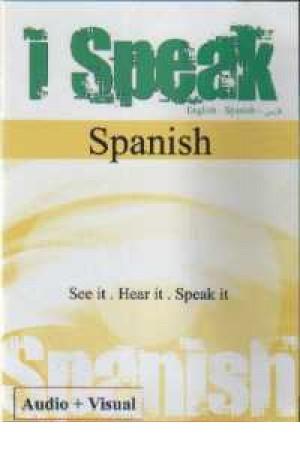 آموزش مکالمه اسپانیایی - فارسی-I Speak