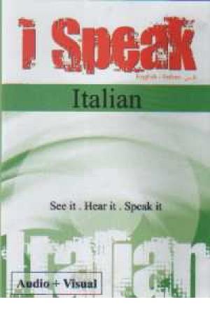 آموزش مکالمه ایتالیایی - فارسی-I Speak
