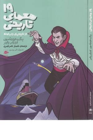 dvd world view