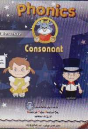 Phonics Consonant