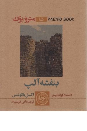Phonics interactive vowel