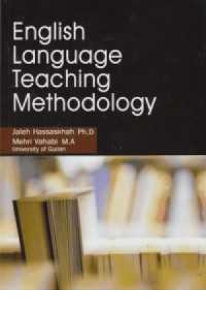 english lan teaching methodology