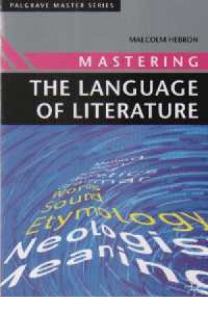 mastering language literture