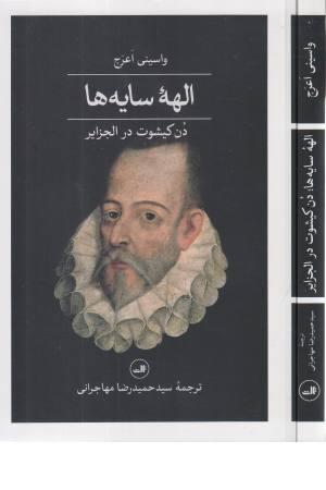 Cd Longman Activator