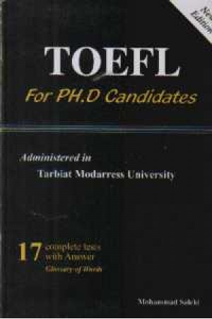 toefl for ph.d candidates