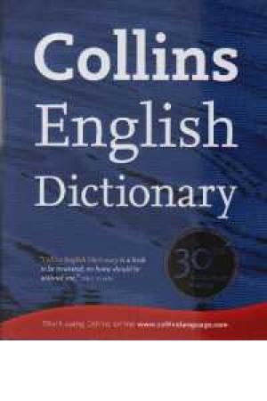 collins english dic