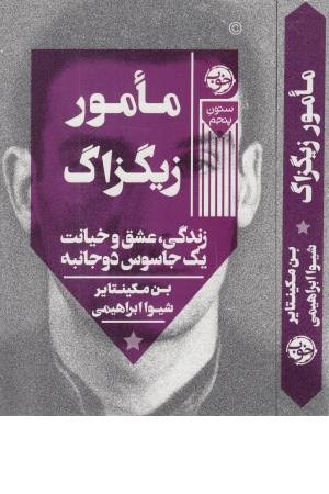 CD Dic Oxford American Basic