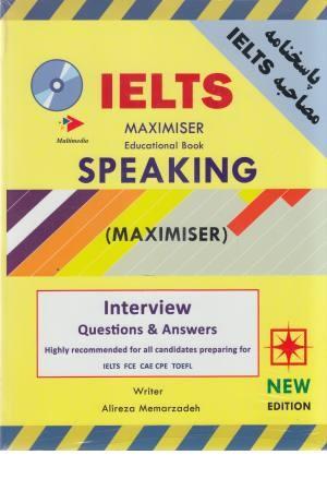 ielts maximiser speaking