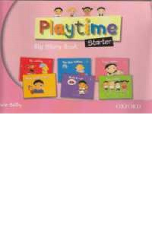 big story book play time starter