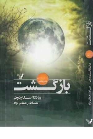 آموزش انگلیسی با خنده+cd