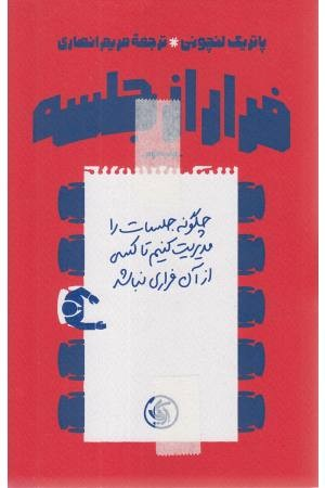 CD Children 2 For Ages 8-11