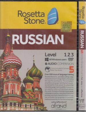 Rosetta Stone Russian