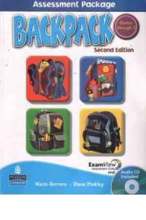 assessmant back pack (1 2 3)