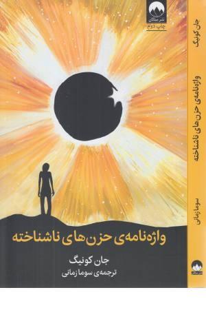 پرورش ،تعلیم و تربیت کودکان(7تا 13سالگی)
