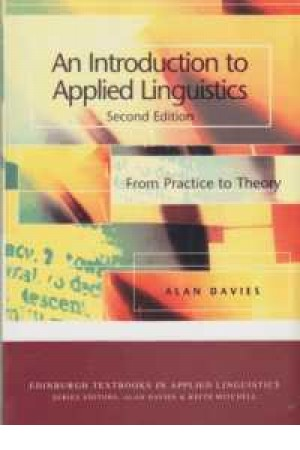 an introduction to applied linguastics