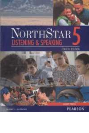 northstar(5)(lis and speaking)+dvd