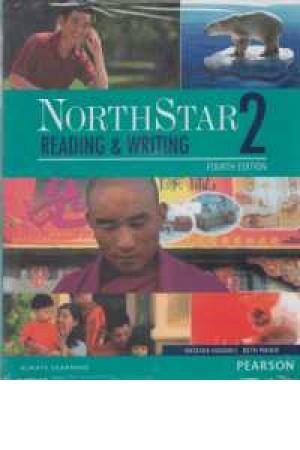 northstar r&w 2