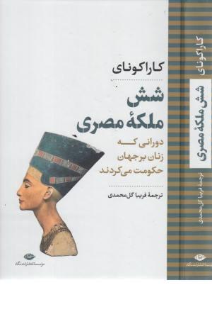فلش کارت jolly phonics 2