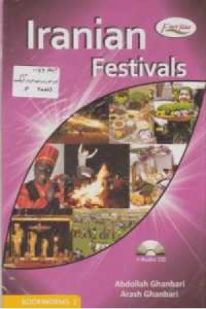 جشنهای ایرانی،همراه با وی سی دی انگلیسی