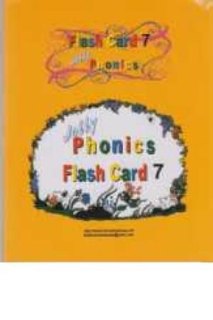 flash card jolly phonics 7