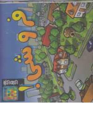 بسته بازی فروشی