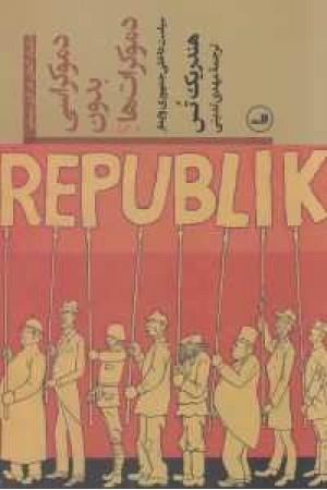 دموکراسی بدون دموکرات ها(ثالث)