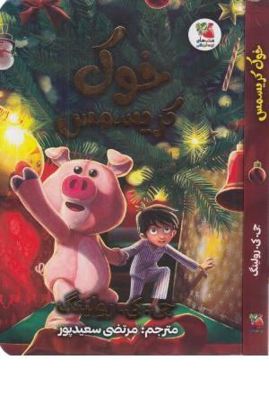 پازل سه بعدی چوبی رنگی کشتی بادبانی باستانی _نانو کالا pc1321