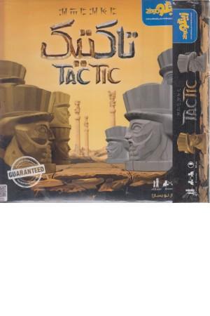 آشپزی ایرانه (هدایت)