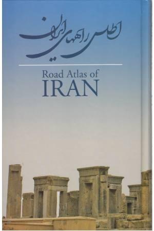 اطلس راههای ایران کد584