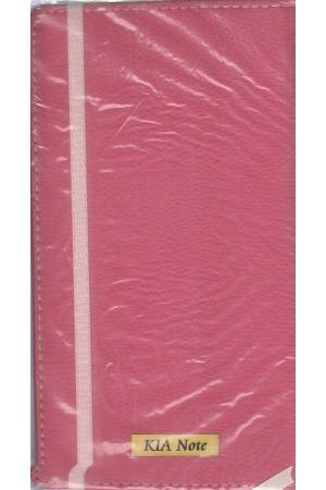 دفتر یادداشت خط دار 10رنگ،کشدار چرم