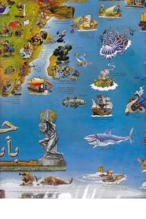 نقشه تصویری جهان باستان