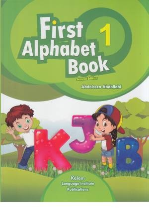 First Alphabet Book