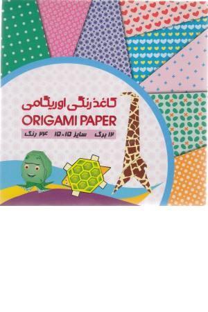 کاغذ رنگی اوریگامی (گلدار)