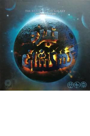 دفترچه یادداشت آلیس در سرزمین عجایب5(خشتی)